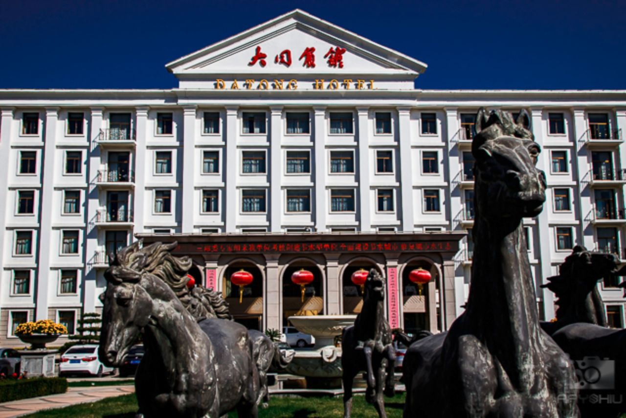Front view of Datong Hotel.