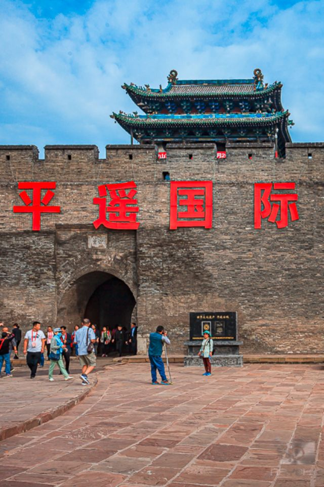 Main entrance to the Ancient City of Pingyao.