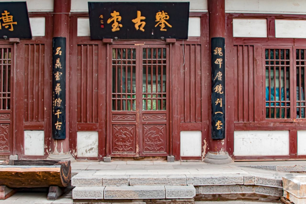 A shop house in a small village like atmosphere at the Yungang Grottoes
